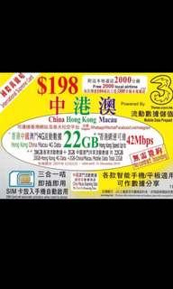 中港澳電話卡上綱卡3HK 萬能卡系列又添新成員!新推出黃色版本萬能年卡,包裝顯示面值 HK$198,並有「香港澳門中國 4G 流動數據 22GB」,跟綠色版本的 20GB 本地萬能年卡及紅色版本的 25GB 港澳萬能年卡共存。 .查詢 whatapp 9587 9599  黃卡的 22GB 中港澳數據,是由 20GB 香港數據,加 2GB 中國澳門共用數據組成,另包 2,000 分鐘本地通話時間。此卡的玩法,跟綠卡及紅卡一樣,無論任何時間啟用,通話分鐘、數據、SIM 卡有效期一律到 2019
