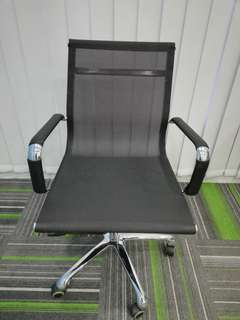 Executive Lowback Chair