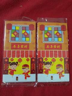 Red Packet 5 Pc