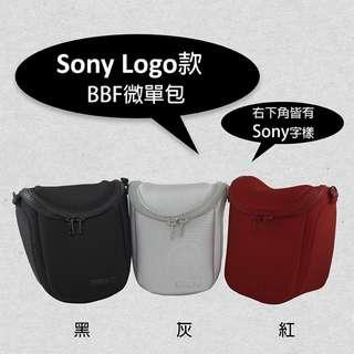 索尼Sony Logo LCS-BBF微單包 附贈小型電池袋 附背帶 適用NEX微單機種 相機包 肩包