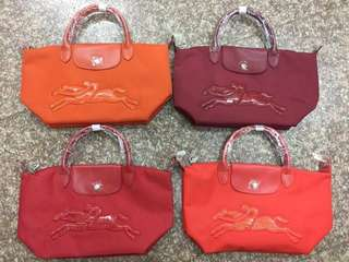 Authentic longchamp victoire small and medium