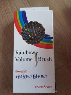 Volume Brush