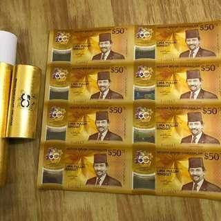 8 in 1 Uncut Brunei Commemorative $50 Note