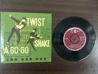 Charlie and His Go-Go Boys - 45 RPM Record