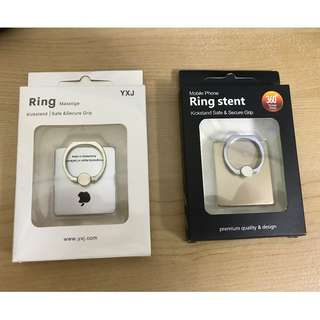 Mobile Phone Ring Stent (2 units)