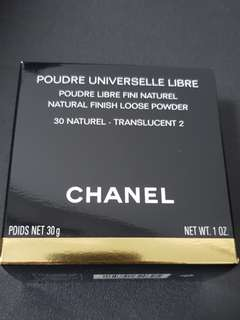 Chanel Universal Loose Powder Natural Finish Full Size In Original Box 20 Claire Translucent 1. Sealed With Puff. BNIB 30 Naturel