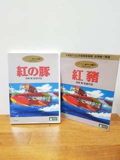 宮崎駿 紅豬 DVD
