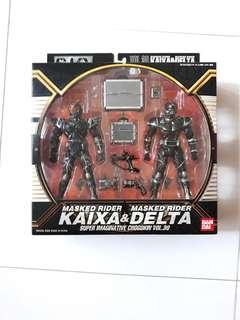 SIC Vol.30 Masked Rider Kaixa & Delta.