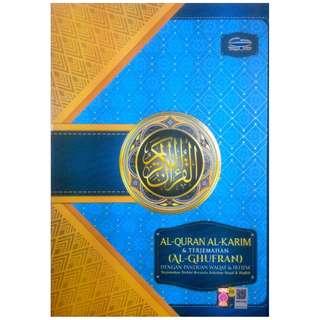 Al - Quran Al - Karim & Terjemahan Al-Ghufran dengan Panduan Wakaf