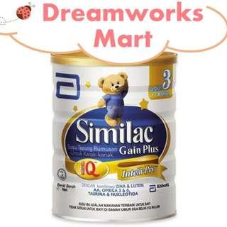 Abbott Similac Stage 3 Gain Plus (1-3 Years) Milk Powder 1.8kg