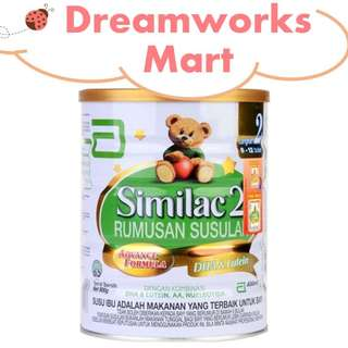 Abbott Similac Stage 2 (6-12 Months) Milk Powder 900g