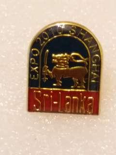 2010年上海世博會襟章和入場票