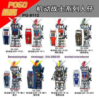 Brick Compatible Limited SuperHeroes Mobile Suit Armor Seed Destiny PG8112