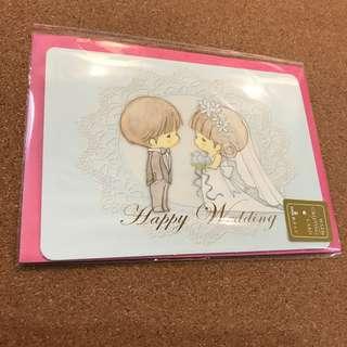 Cute Wedding Card with envolope