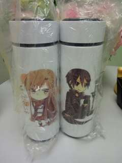 SAO Thermos flask bottle