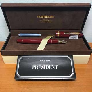 Platinum President Wine Red Gold Accents  Fountain Pen