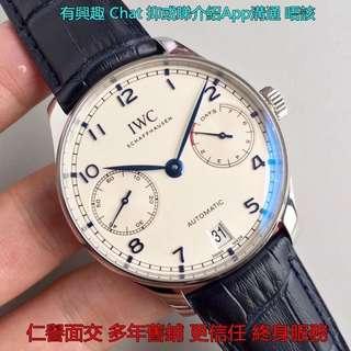 多年舊鋪面交    IWC 萬國 IW500705 7Days 左右眼 藍字 ZF工廠V5 新版