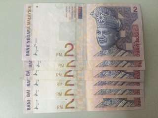 RM2 Old Note