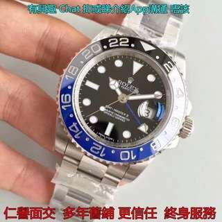 多年舊鋪面交       Rolex GMT Master II 116710BLNR 藍黑圈 N工廠V7 新版面交 3186機芯藍針