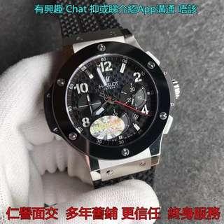 多年舊鋪面交   恆寶 Hublot big bang 44mm 系列 數字 4100機芯 V6工廠新版 男錶