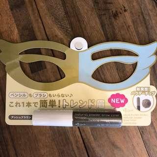 🚚 日本購回 eTTusais 艾杜紗 眉粉(自然棕色)