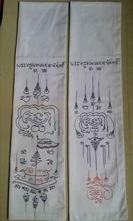 Customised sungkathi for meditation