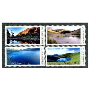 台灣 2014年 (特608)臺灣高山湖泊郵票(第1輯)