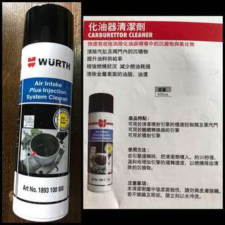 化油器清潔劑 CARBURETTOR CLEANER (500ML)