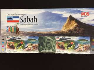 Malaysia 2018 Tourist Destination 2V Mint with Stamp Title