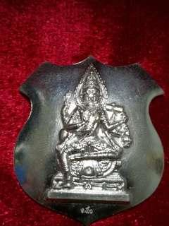 Phra Phrom Nur ngern