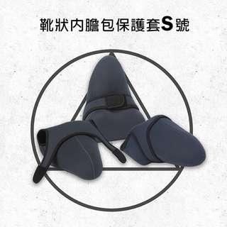 S號 素面黑色 潛水彈性材質 單眼相機套 保護套 內膽套 相機包 黑灰兩面雙色 通用軟包 靴狀保護套