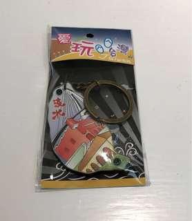 Taiwan Souvenir Keychain 台灣淡水🇹🇼特色手工藝 鑰匙圈紀念品 手信