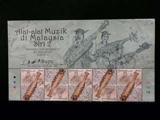 Malaysia 2018 Musical Instrument 5V Mint with Stamp Title