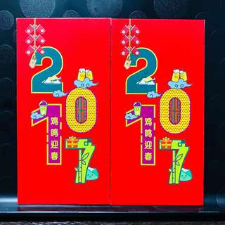 7-11 Seven Eleven Red Packets