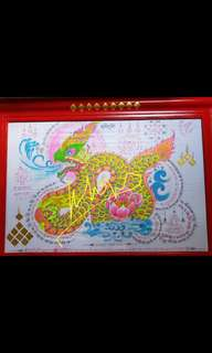 Phra Naga drawn on cloth