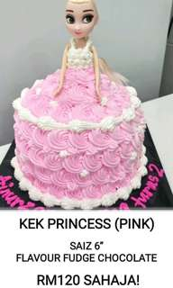 Princess vake (choco fudge)