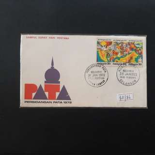 Malaysia 1972 First Day Cover