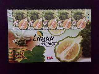 Malaysia 2018 Citrus 5V Mint with Stamp Title