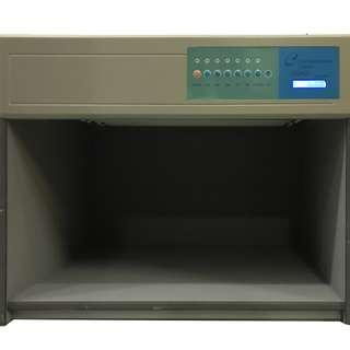 DOHO Colour Assessment Cabinet