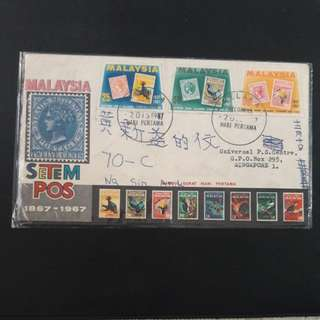 Malaysia  1967 First Day Cover