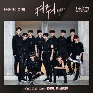 WANNA ONE UNDIVIDED FANSIGN SLOTS