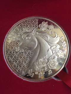 MBS Year of horse collectible gold coin