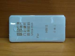 全新 紅米5 透明手機套
