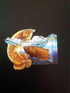 Malaysia 2018 Ornamental Fish MS Mint