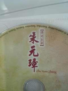 Chinese drama DVD - 朱元璋