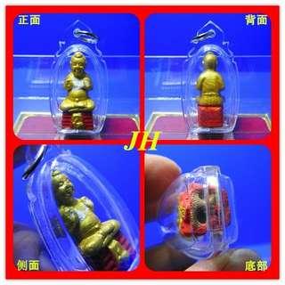 Thai Amulet - 招财古曼童(入灵)  Kumantong With Spirit