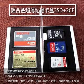 三種規格 鋁合金超薄記憶卡盒 儲存盒 存放盒 保護盒 收納盒 保存盒 SDHC SD卡 TF卡 彰化市