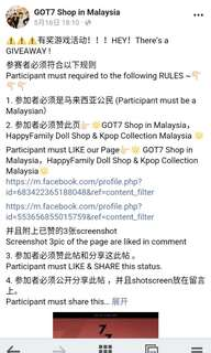 FREE GIVEWAY!!!GOT7 ALBUM!!! 7FOR7