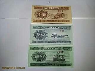 50年代人民幣,直版一、二、五分錢