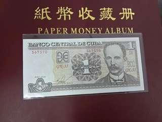Duit Lama Cuba 1 Peso 1991